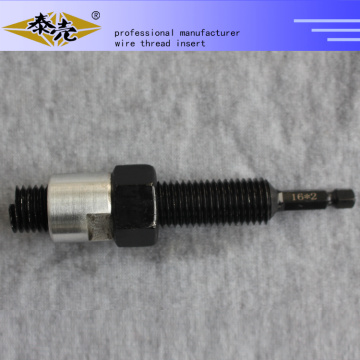hss thread rolling tap Extrusion tap