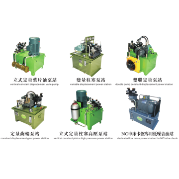 Oil hydraulic station system