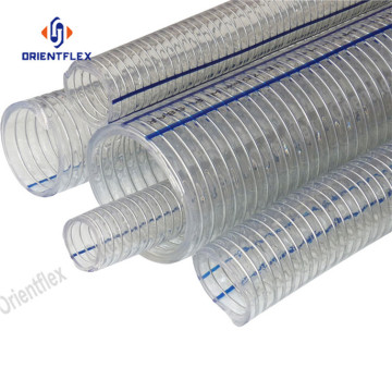 steel wire reinforced 1.5 inch pvc flexible hose
