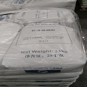 food grade carboxymethyl cellulose sodium usp