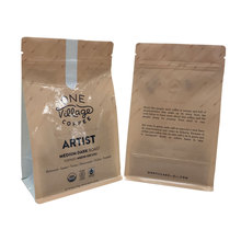 Customized Box Bottom Coffee Bag biodegradable pouch