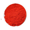 Bulk Red Color Powder Pigment For Plastic Coating