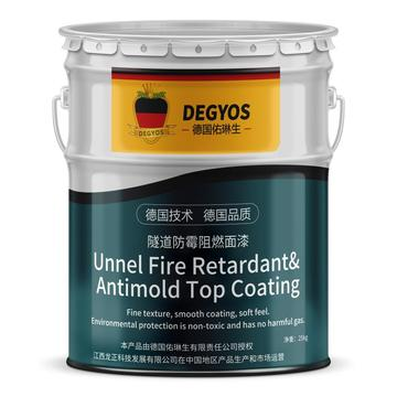 Fire Retardant Steel Structure Topcoating