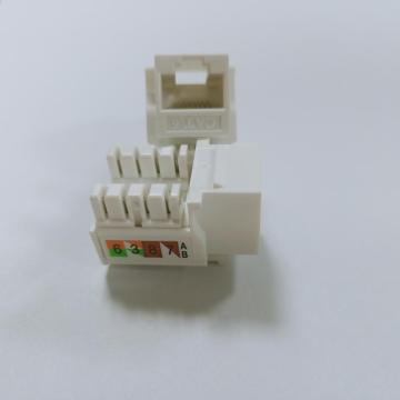 Cat5E network information module