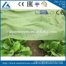 Brand new AL-2400 S PP Spunbond Nonwoven Fabric Machine with great price