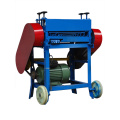 Copper Cable Recycle Machine