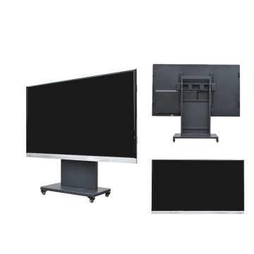 lg interactive flat panel price