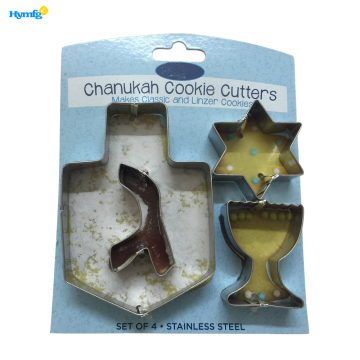 Festive Chanukah Linzer Cookie Cutters