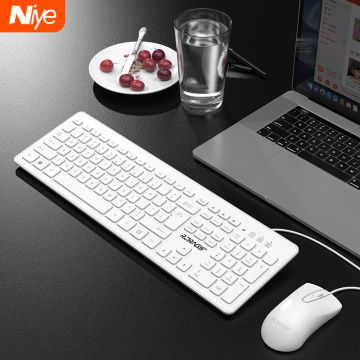 Silent Keyboard and Mouse Set Wired Ergonomic Mute Keycap Office Gaming USB Full-size Keyboard Mouse Combo Desktop PC Keyboard