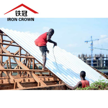 Best Roofing Material MgO Fireproof Insulating Roof Sheet