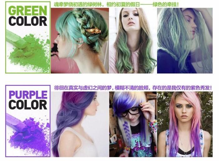 hair color (2)
