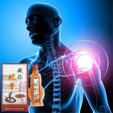 15ml DISAAR Rheumatism Arthritis Pain relief King cobra analgesic Essential oil Joint Pain treatment