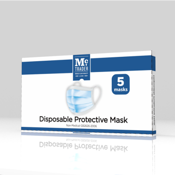 Boxed ordinary disposable mask 5 Pieces