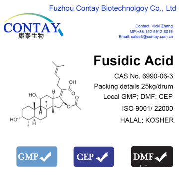 Ferment Stable Quality Fusidic Acid CAS No 6990-06-3