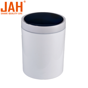 Waterproof Plastic Sensor Trash Bin without Inner Bucket
