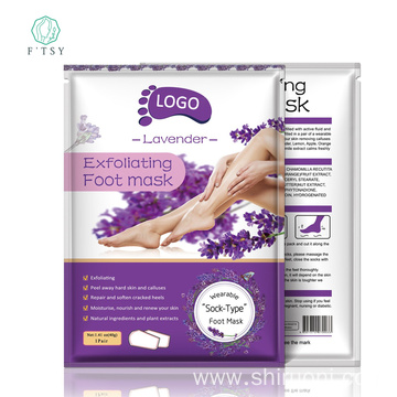 Natural Lavender Exfoliating Peel Off Foot Mask