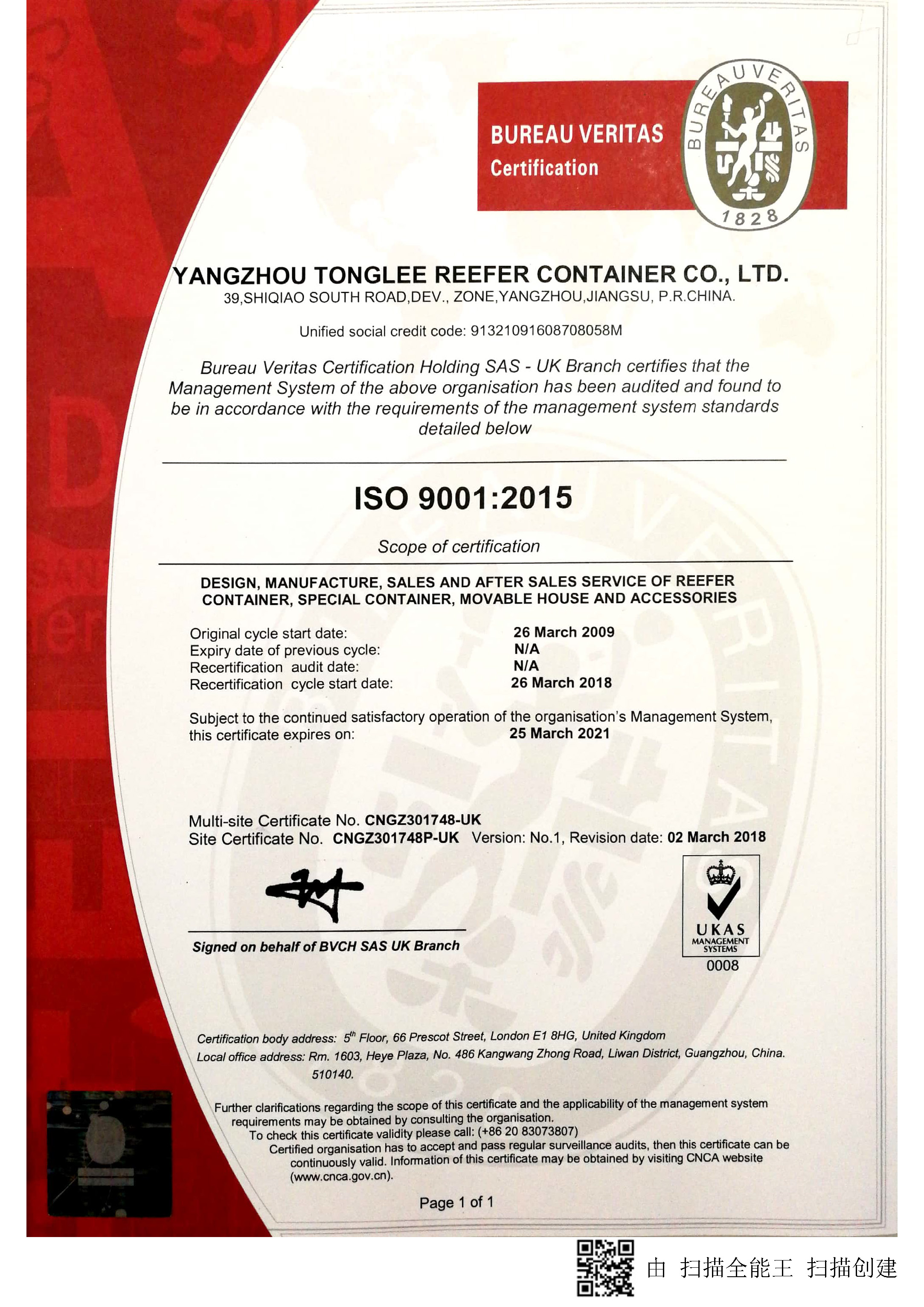 ISO 9001 certification for Modular Ablution Flatpack Type