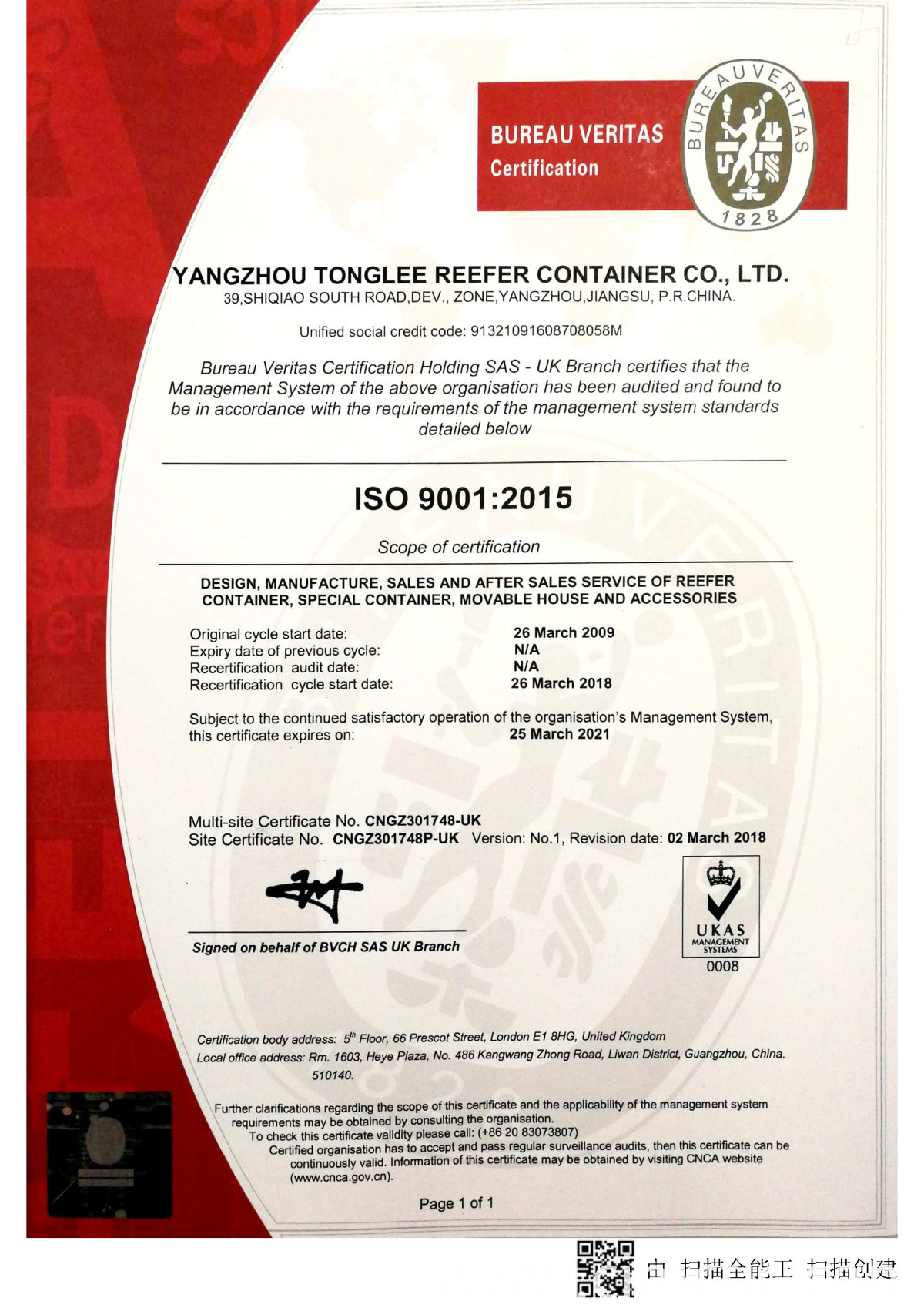 ISO 9001 certification for Modular Dining Room Container Type