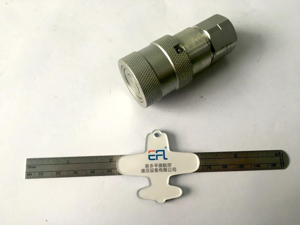 ISO16028 Female Quick Coupling--10 Pipe Size