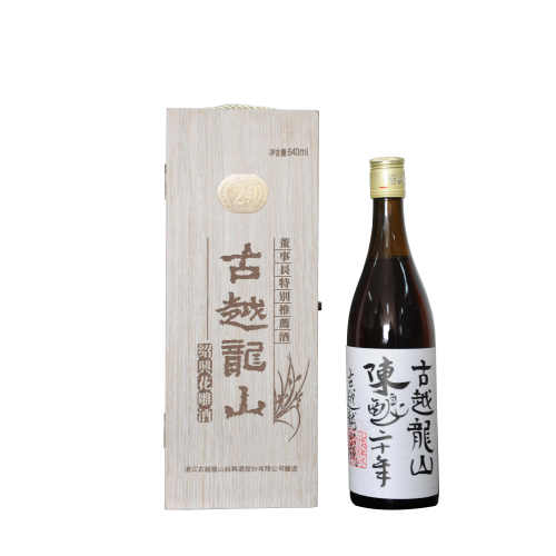 Special Edition Hua Diao Yellow Wine