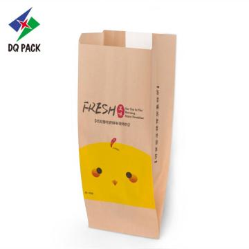 Coffee kraft paper bag pillow bag