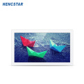 21inch White Metal Shell Touch Screen LCD Monitor