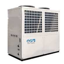 Air cooled chiller heat pump 78kw