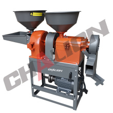 Mini Rice Mill Machine Price For Sale