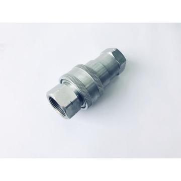 ZFJ3-4040-00 ISO7241-1B carton steel quick coupling