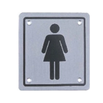 Stainless Steel Toilet Sign obvious