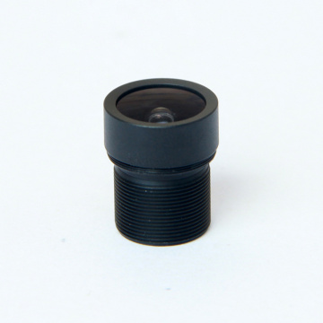 50x zoom telephoto lens for IPC