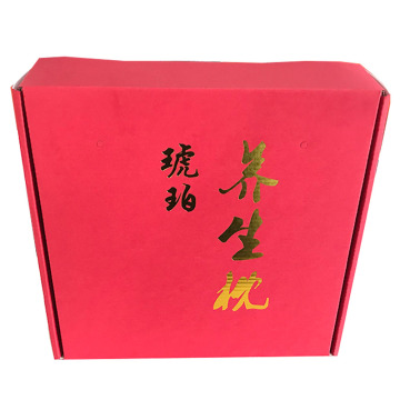 Paper Gift Custom Packaging Box