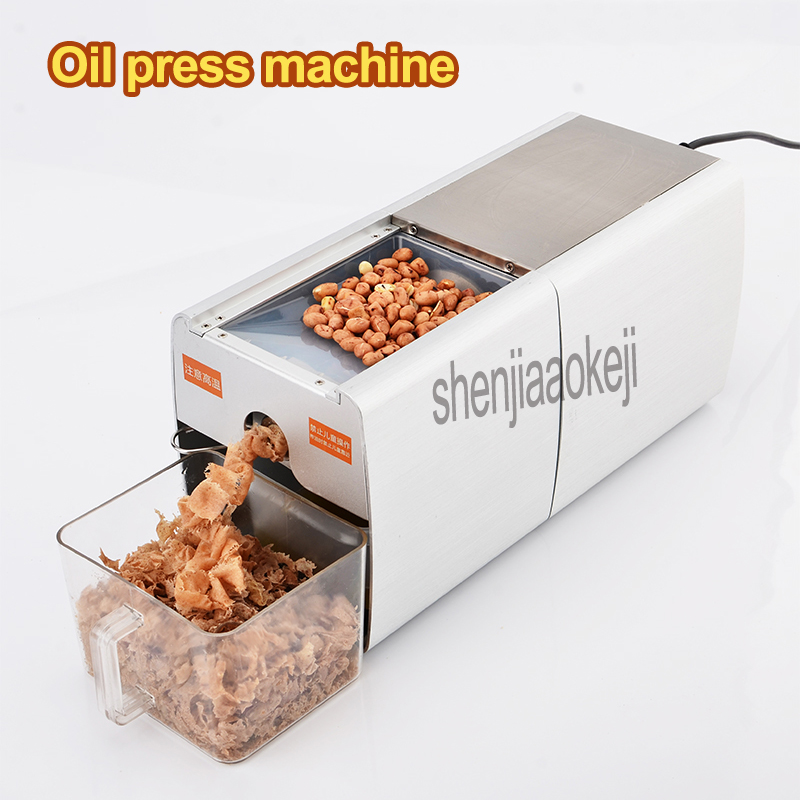 220v 300w Automatic household oil press machine Small commercial hot and cold squeeze smart soybean peanut squeeze oil machine