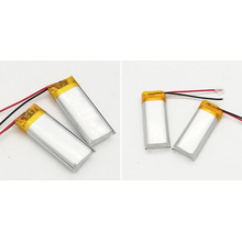 602040 3.7V small Rechargeable Lipo Battery
