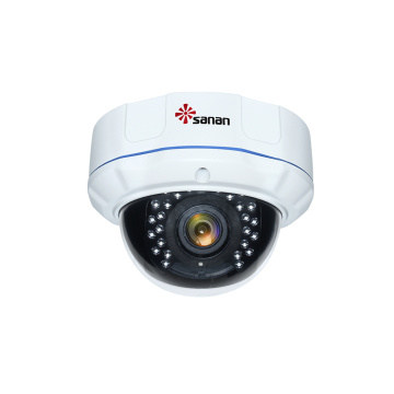 H.265 Network 5MP Dome Camera