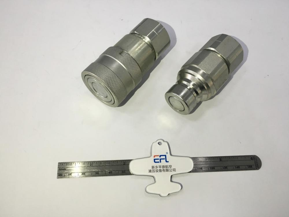 ISO16028 Quick Coupling--16 Pipe Size