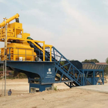 YHZS Series 50m3/h mini mobile concrete batching plant