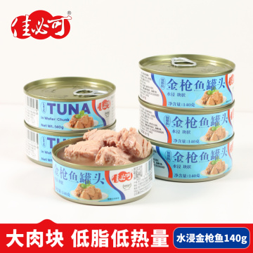 Tuna Fish Canned Exporter 5oz