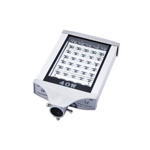 Led High Power Energy Street Light Cost
