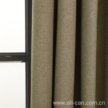 Vertical modern classic curtains
