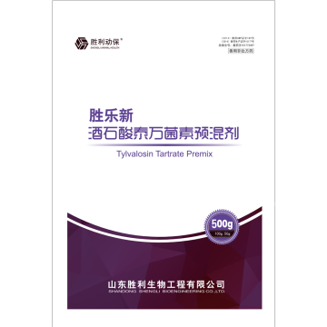 Tylvalosin Tartrate Premix Usage and Dosage