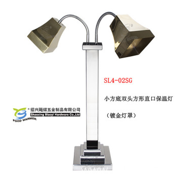 Stable Quality Heat Lamp with Square Base