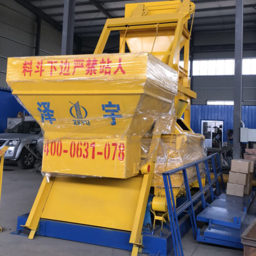 New type forced self loading concrete mixer machine