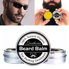 Beard Balm Shaving Cream Natural Oil Conditioner Beard Care Moustache Wax Men Grooming Avoid Beard Hair Loss Natrual Products