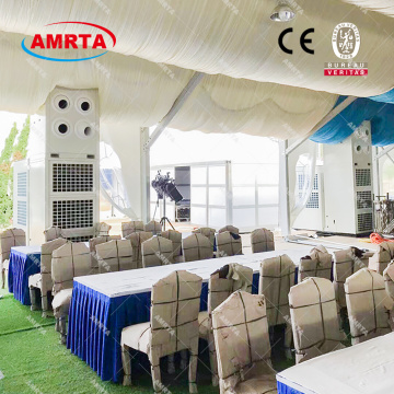 Portable Tent AC Air Conditioning Unit for Rent