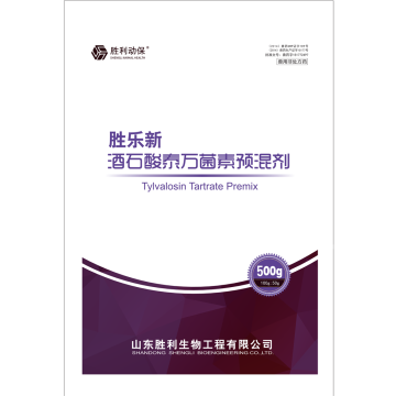 Tylvalosin Tartrate Next Generation Animal Medicine
