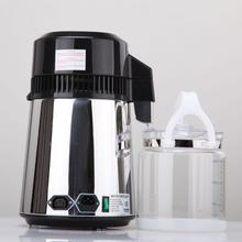 dental glass water distiller