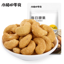 Available dried daily cashew