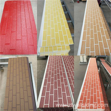 Fireproof Insulated Decoration Metal Ukiran Dinding Ukiran
