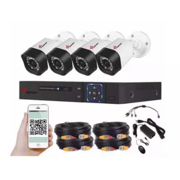 Outdoor 1080P CMOS AHD CCTV kit